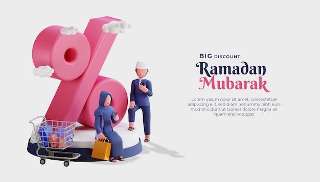 Ramadan kareem-sjabloon voor spandoek met 3d moslimpaarkarakter en grote korting