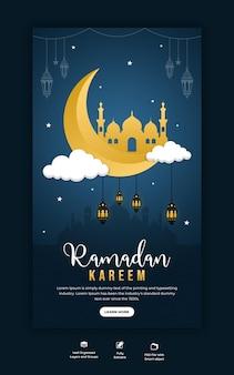 Ramadan kareem traditioneel islamitisch festival religieus instagram-verhaal