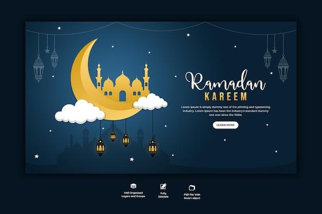 Ramadan kareem traditionele islamitische festival religieuze webbanner