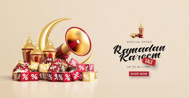 Ramadan kareem verkoop sjabloon voor spandoek
