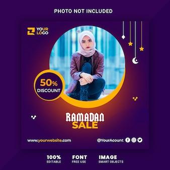 Ramadan sale-promotiebanner voor instagram-postsjabloon Premium Psd