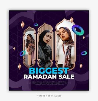 Ramadan sale, social media post-sjabloon