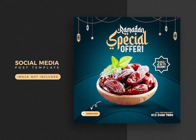 Ramadan voedsel banner en sociale media post sjabloonontwerp Premium Psd