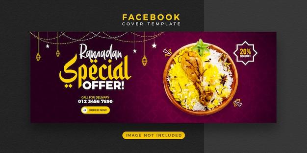 Ramadan voedselbanner en facebook-omslagsjabloonontwerp