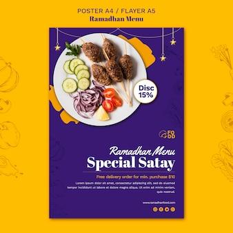 Ramadhan menu poster concept