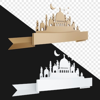 Realistische 3d moskee met lint gouden en witte kleur geïsoleerd Premium Psd