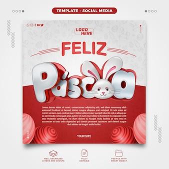 Realistische 3d render realistisch social media-model in brazilië