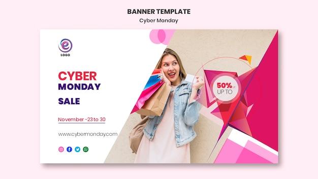 Realistische cyber maandag banner sjabloon