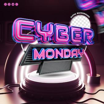 Realistische technologie cyber maandag concept label 3d render social media post