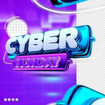 Realistische technologie cyber maandag concept label 3d render