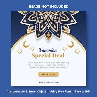 Reclame ramadan speciale prijs grote verkoop kortingsbanner