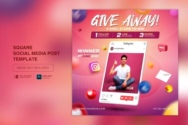 Regalar plantilla de publicación de redes sociales del concurso