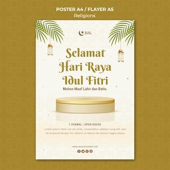 Religie concept met afbeelding flyer