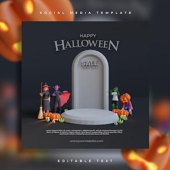 Render 3d happy halloween party podio venta redes sociales con plantilla de volante de ilustración de personaje