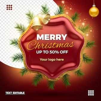 Render logo de navidad con discont aislado