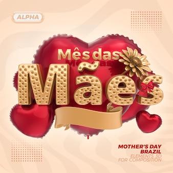 Representación 3d del día de madres feliz