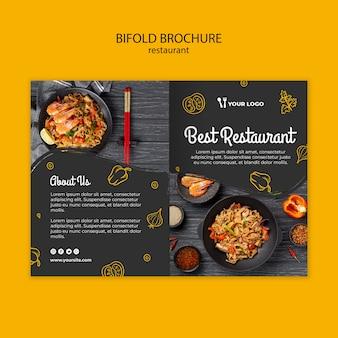 Restaurant brochure sjabloon