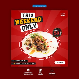 Restaurant eten sociale media vierkante sjabloon voor spandoek premium psd