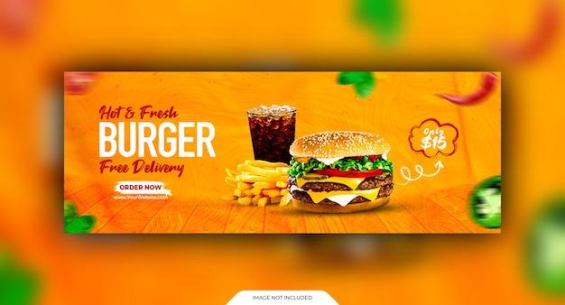 Restaurant facebook omslagfoto en menusjabloon voor eten