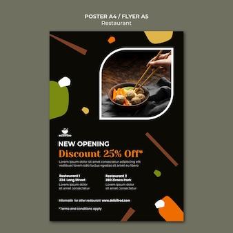 Restaurant met korting poster sjabloon