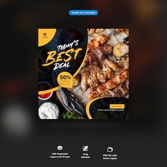 Restaurante comida publicación en redes sociales