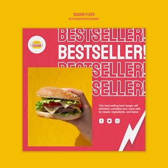 Restaurante de hamburguesa retro diseño de flyer cuadrado