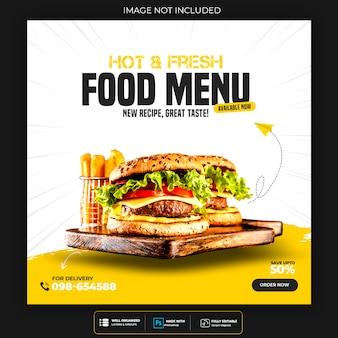 Restaurante o menú de comida plantilla de publicación de redes sociales premium psd