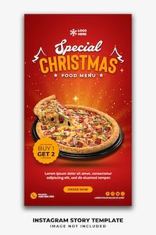 Restaurante de plantilla de historias de redes sociales navideñas para menú de comida rápida pizza