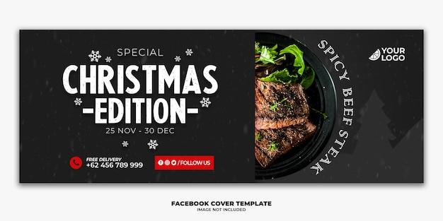 Restaurante de portada de facebook de navidad para plantilla de menú de comida rápida