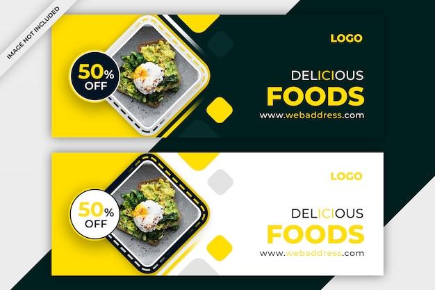Restaurante promocional plantilla de portada de facebook
