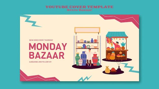 Retro bazaar youtube voorbladsjabloon