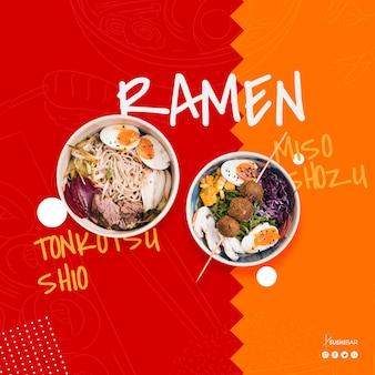 Ricetta di ramen per il ristorante giapponese orientale asiatico o il sushibar