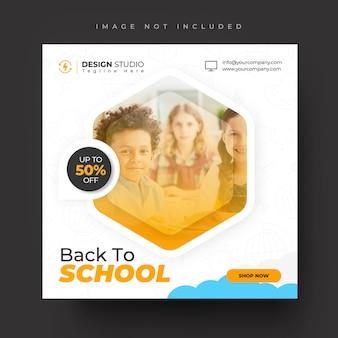 Ritorno a scuola sconto vendita per modello di post social media degli studenti
