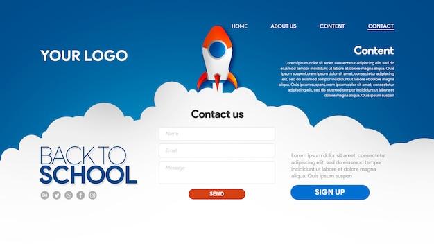 Rocket landing page terug naar school