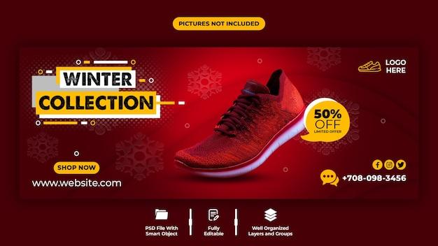 Rode kleur en comfortabele schoenen verkoop facebook voorbladsjabloon