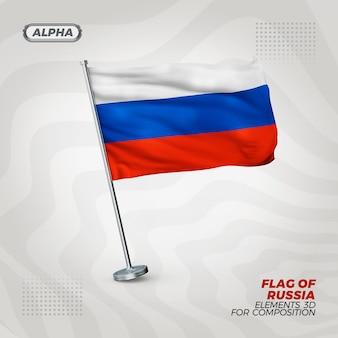 Rusland realistische 3d getextureerde vlag
