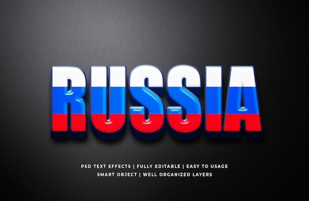 Rusland teksteffect