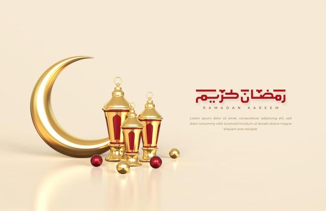 Saludos islámicos de ramadán, composición con luna creciente 3d y linternas árabes