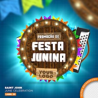 Sao joao festa junina marco de madera, 3d render