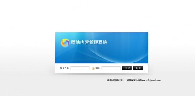 Schermata di login di blu per la gestione sito web
