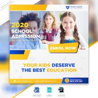 School toelating marketing social media post of vierkante flyer-sjabloon