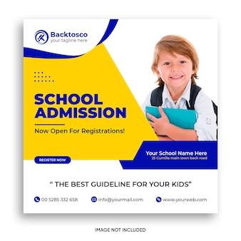 School toelating social media post en webbanner premium psd