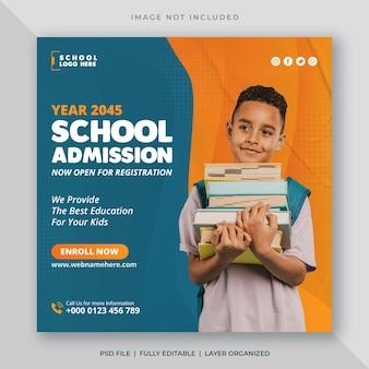 School toelating social media post of vierkante flyer sjabloon