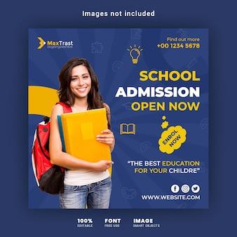 School toelating sociale media post sjabloon voor spandoek