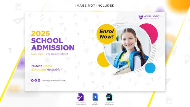 School toelating webbanner