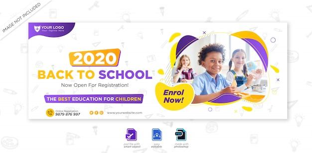Schoolonderwijs toelating facebook tijdlijnomslag en websjabloon