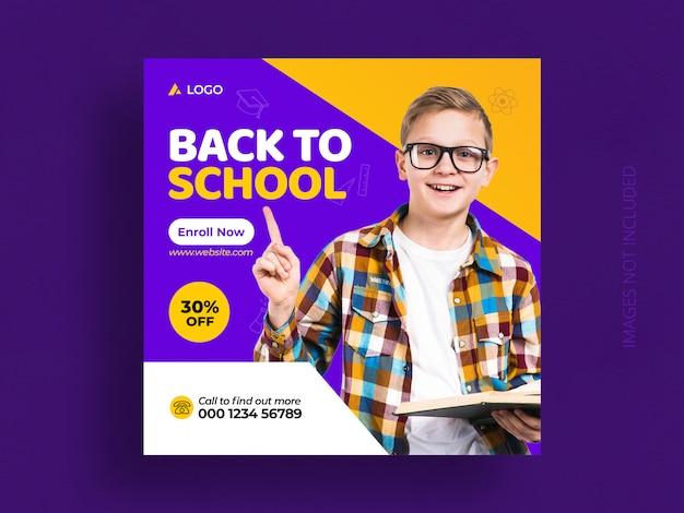 Schoolonderwijs toelating sociale media post & webbannersjabloon