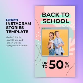 Schoon interfacetabblad voor modeverkoop instagram-sjabloon voor sociale media-verhalen