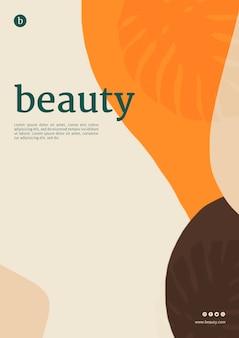 Schoonheid poster sjabloon met vloeiende vormen