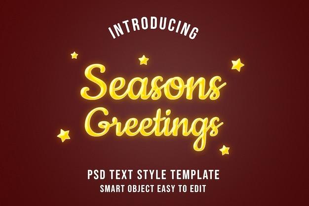 Seasons greetings - efectos de texto de neón amarillo resplandor
